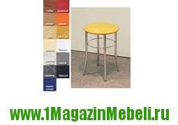 Табурет синий, красный, оранжевый, желтый, белый HS002 (арт. М3007)