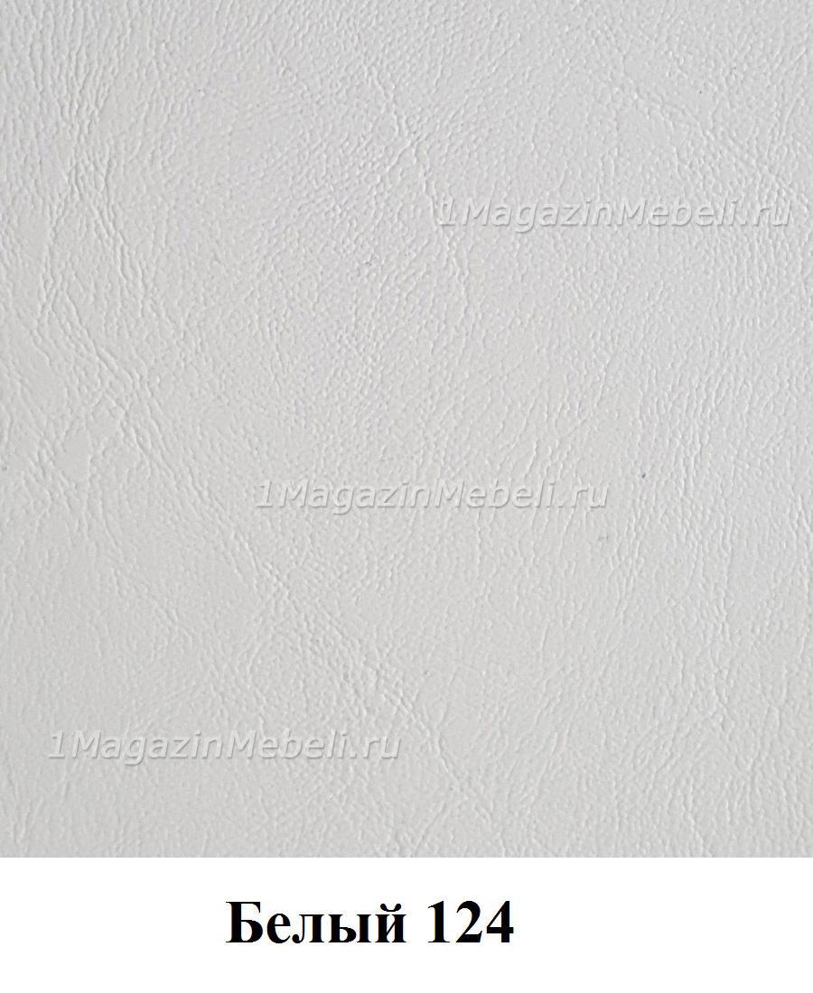 Белый 124