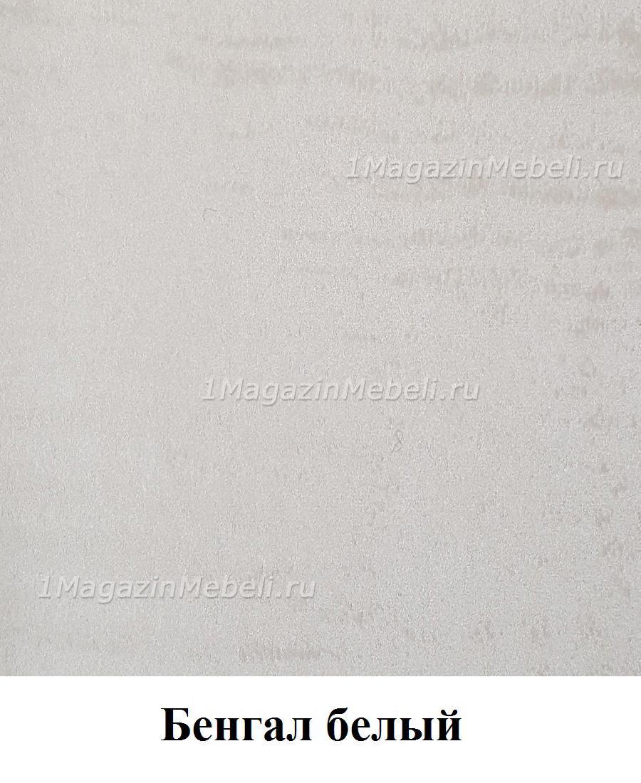 Бенгал белый