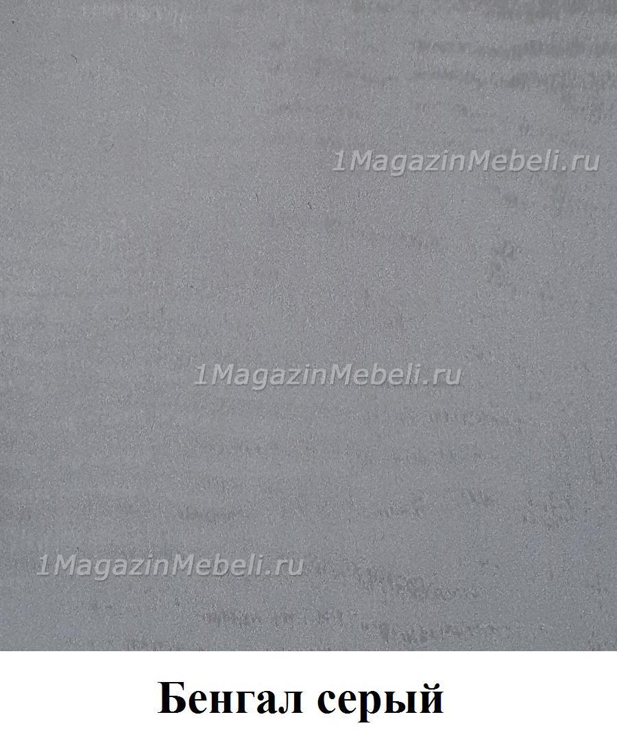 Бенгал серый