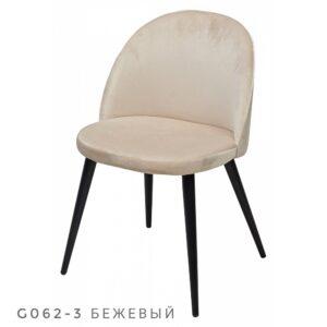 Бежевый стул с черными ножками M3450