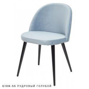 Голубой стул с черными ножками M3454