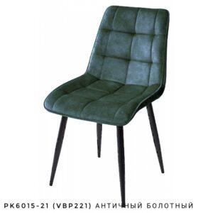 Интересный стул зеленого цвета M3524