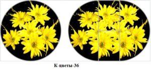 К-цветы-36