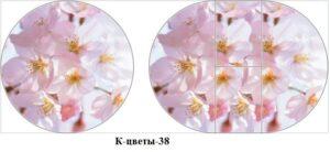 К-цветы-38