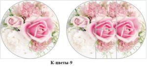 К-цветы-9