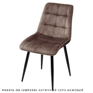 Коричневый стул с черными ножками M3520