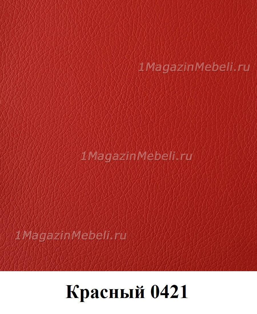 Красный 0421