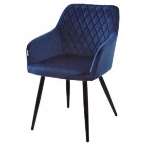Кресло синего цвета М3458