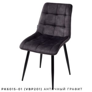 Кухонный стул мягкий со спинкой M3518