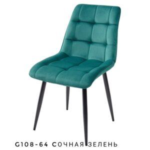 Кухонный стул с мягким сиденьем M3517