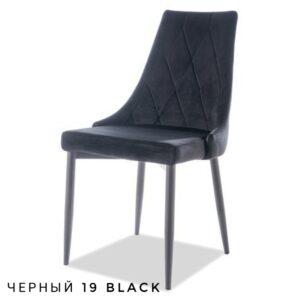 Мягкий черный стул М3508