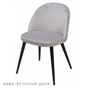 Мягкий стул на металлических ножках M3451