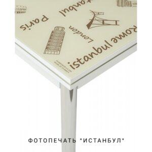Прямоугольный стол раскладной M4466