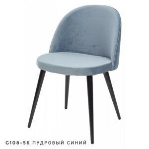 Пудровый синий стул M34551