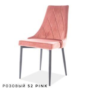 Розовый кухонный стул М3504