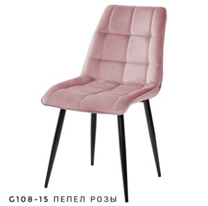 Розовый стул велюр M3514