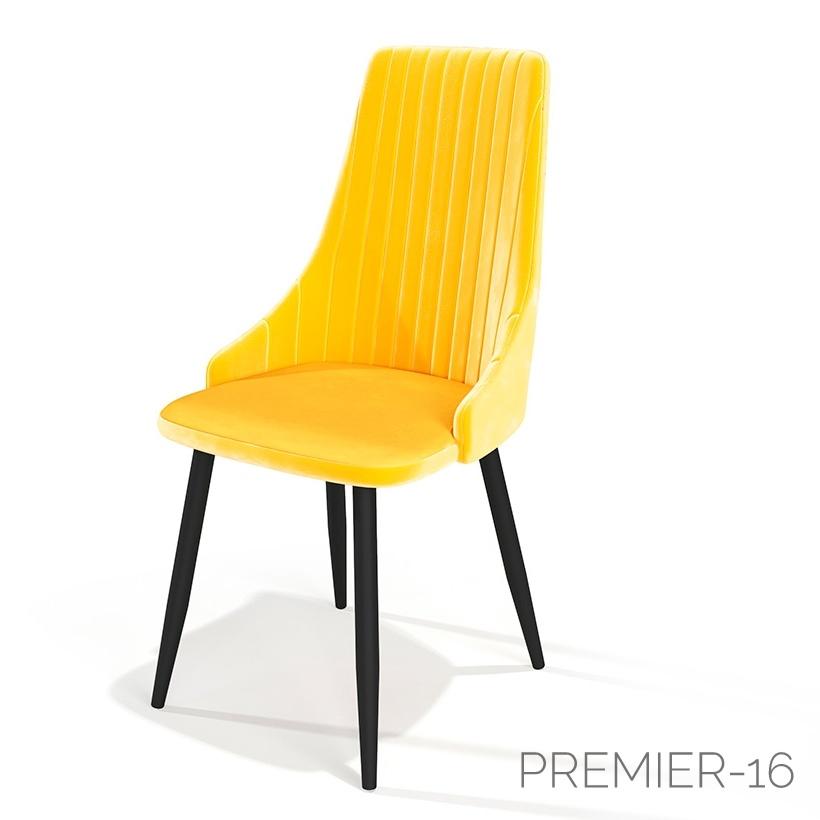 Руссо желтый М3392