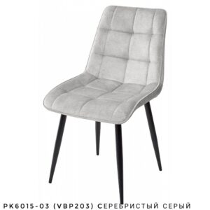 Серебристый стул велюр M3519