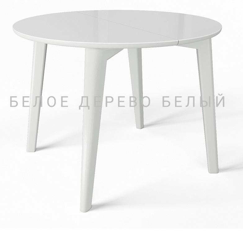 Стол Оскар круглый стеклянный раздвижной 100 см. (арт. М4441)