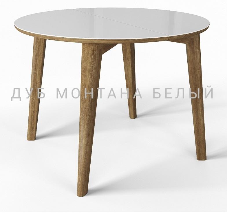 Стол круглый раздвижной белый 100 см. (арт. М4444)