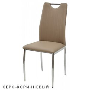 Стул COMFORT серо-коричневый M3490