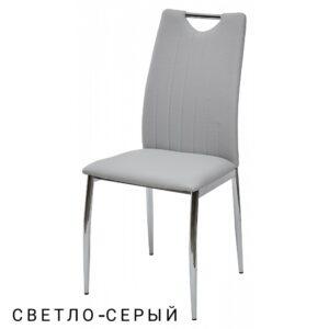 Стул COMFORT серый M3488