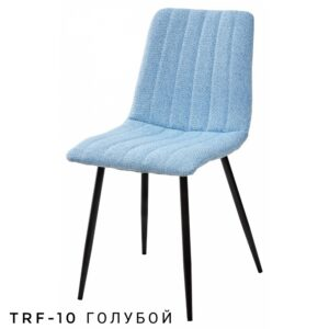 Стул DUBLIN голубой черные ножки M3476