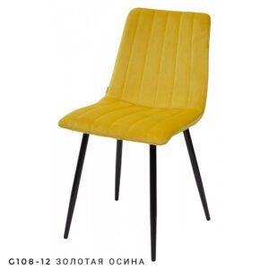 Стул DUBLIN желтый M3468