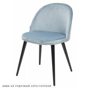 Стул JAZZ серо-голубой M3452