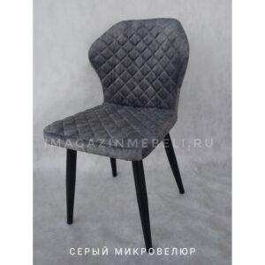 Стул Клио серый М3498