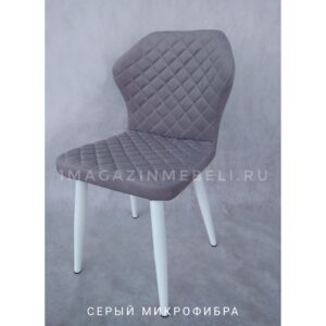 Стул Клио серый микрофибра М3495