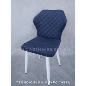 Стул Клио синий М3499