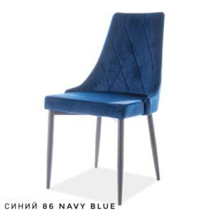 Стул NEPAL BLUVEL синий М3507