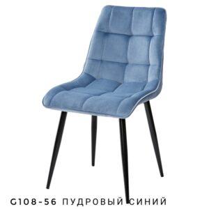 Стул с мягкой спинкой и сиденьем M3516