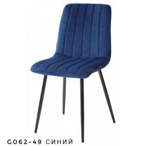 Стул велюр синий M3465