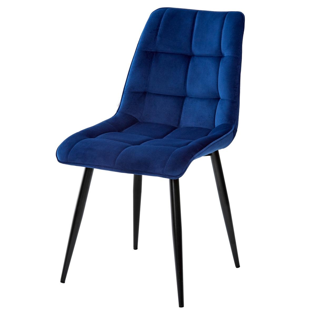 Современные стулья CHIC темно синие, велюр Бархатный (арт. М3510)