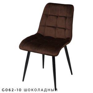 Темно-коричневый стул велюр M3511