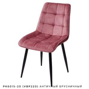 Темно-розовый стул M3523