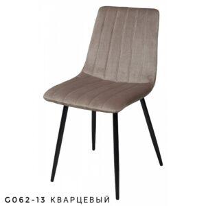 Темно-серый стул M3463