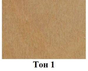 Тон 1