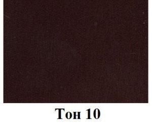 Тон 10