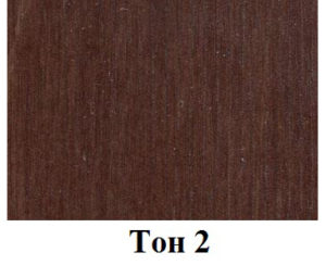 Тон 2