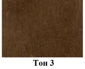 Тон 3