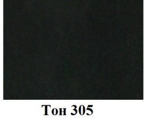 Тон 305