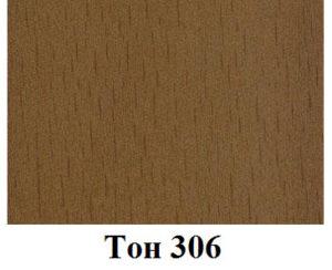 Тон 306