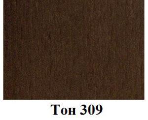 Тон 309