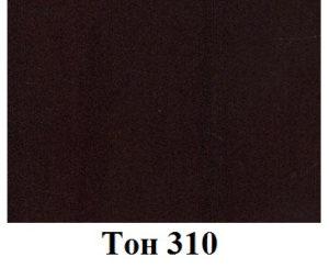 Тон 310