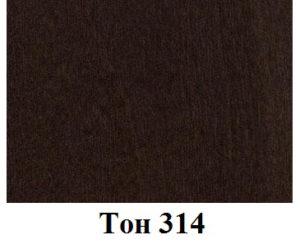 Тон 314