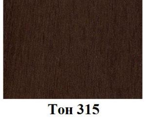Тон 315